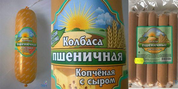 Поступление свежей вегетарианской колбасы из пшеничного белка!