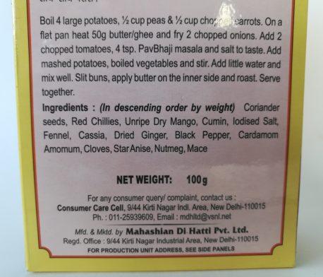 Чанки чат (Chunky chat) масала, для салатов 100 г