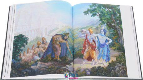 Кришна-Арт книга с иллюстрациями