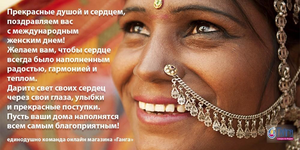 Дорогие наши покупательницы! С международным женским днем вас!
