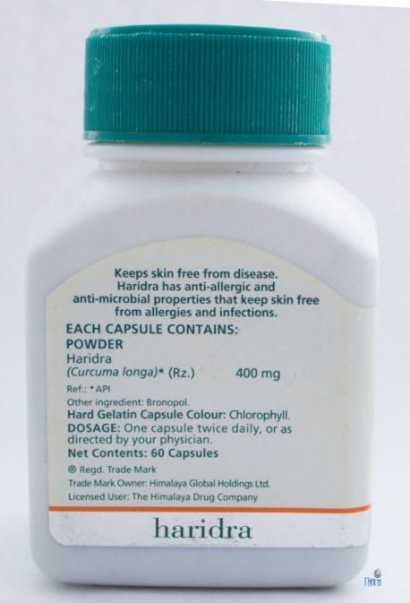 Харидра - природный антибиотик, источник железа