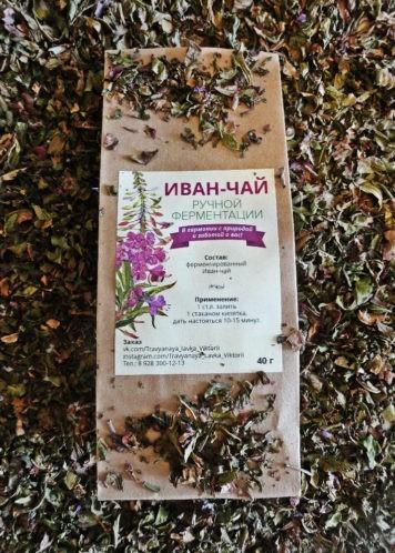 Богатырский Иван-чай ручной ферментации, 40 гр