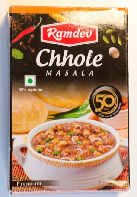 Chole masala (чоле масала) для бобовых